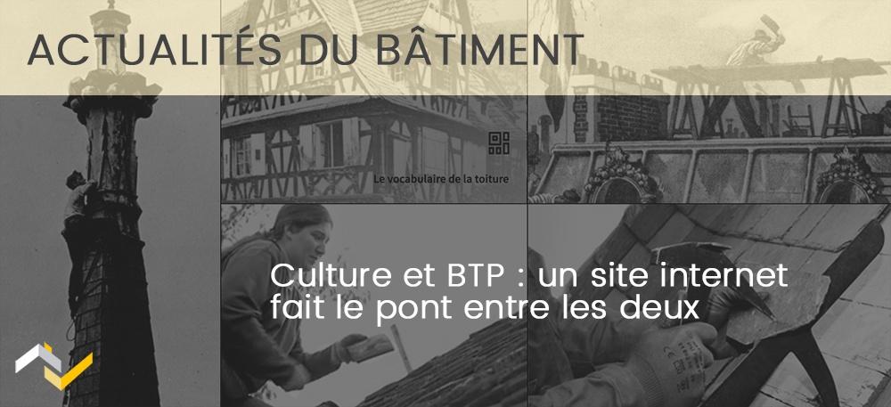 Culture et BTP : un site internet fait le pont entre les deux